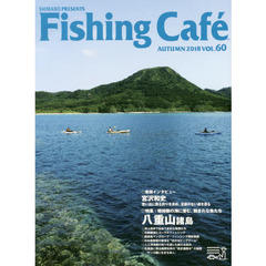 Fishing Cafe VOL.60(2018AUTUMN)