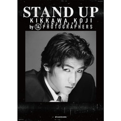 STAND UP KIKKAWA KOJI FILMOGRAPHY by 14 PHOTOGRAPHERS