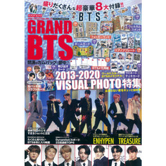 K-POP BOYS BEST COLLECTION VOL.10 GRAND BTS