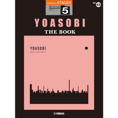 STAGEA アーチスト(5級)Vol.45 YOASOBI 『THE BOOK』