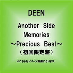 Another Side Memories ~Precious Best~(初回限定盤)