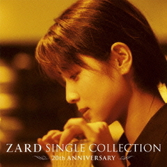 ZARD SINGLE COLLECTION ~20th ANNIVERSARY~