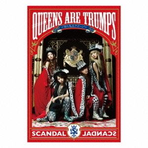 Queens are trumps -切り札はクイーン-(完全生産限定盤)