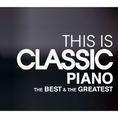 THIS IS CLASSIC PIANO ベスト&グレイテスト
