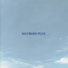 MACROSS PLUS ORIGINAL SOUNDTRACK PLUS ~for fans only