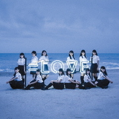 =LOVE/=LOVE(TYPE-B/CD+DVD)