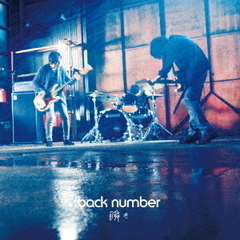 back number/瞬き(初回限定盤/CD+DVD)