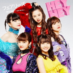 フェアリーズ/HEY HEY ~Light Me Up~(通常盤/CD+DVD)
