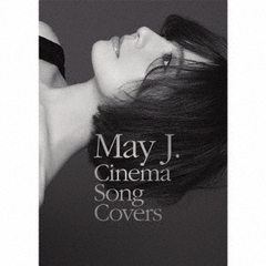 Cinema Song Covers ~Premium BOX~