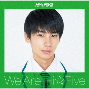 We are Hi☆Five(大友海盤)