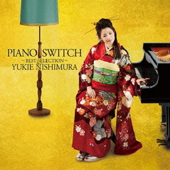PIANO SWITCH ! ‐BEST SELECTION-(DVD付)