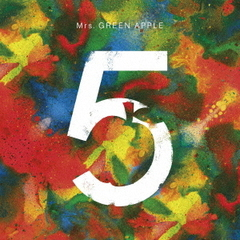 Mrs.GREEN APPLE/5【5 COMPLETE BOX】(完全生産限定/CD+DVD+BD+グッズ)
