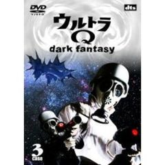 ウルトラQ ~dark fantasy~ case 3(DVD)