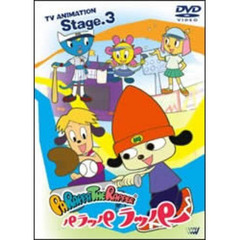 PARAPPA THE RAPPER パラッパラッパー TVアニメーション Stage.3[SVWB-1533][DVD]