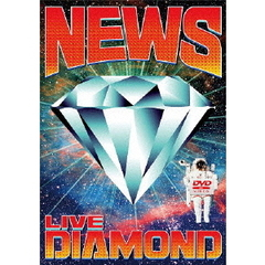 NEWS/NEWS LIVE DVD 「NEWS LIVE DIAMOND」 <通常仕様>