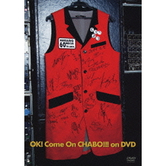 OK ! Come On CHABO!!! on DVD