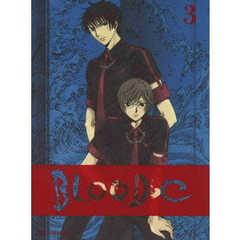 BLOOD-C 3 <完全生産限定版>(Blu-ray Disc)