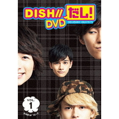 DISH//だし! Vol.1
