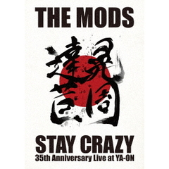 THE MODS/STAY CRAZY