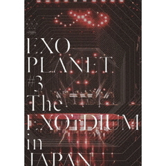EXO/EXO PLANET #3 - The EXO'rDIUM in JAPAN<通常盤>DVD2枚組スマプラ対応(DVD)