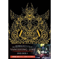 牙狼<GARO> -VANISHING LINE- DVD-BOX 1