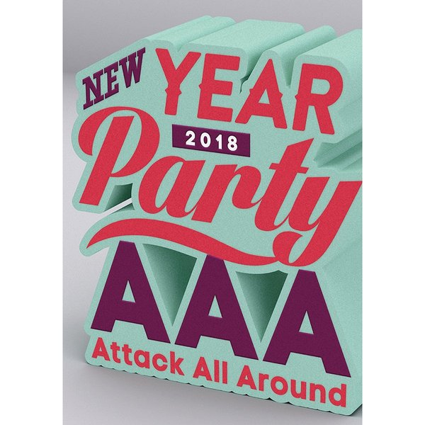 AAA/AAA NEW YEAR PARTY 2018(スマプラ対応)