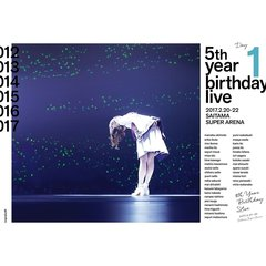 乃木坂46/5th YEAR BIRTHDAY LIVE 2017.2.20-22 SAITAMA SUPER ARENA DAY1<1Blu-ray 通常盤>(限定特典無し)(Blu-ray Disc)
