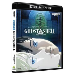 GHOST IN THE SHELL 攻殻機動隊 4Kリマスターセット 4K ULTRA HD Blu-ray&Blu-ray Disc(Ultra HD)