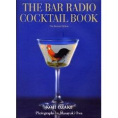 The Bar Radio cocktail book The rivise