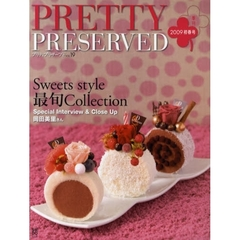 PRETTY PRESERVED VOL.19(2009・初春号)