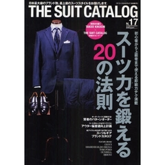 THE SUIT CATALOG  17