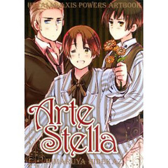 ヘタリア ARTBOOK ArteSte