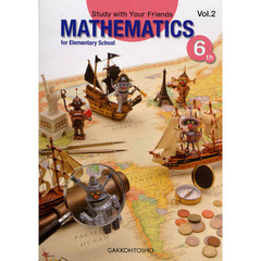 MATHEMATICS for Elementary School 6th grade Vol.2