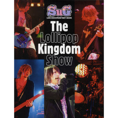 The Lollipop Kingdom Show SuG LIVE DOCUMENTARY BOOK