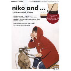 niko and… 2013Autumn & Winter