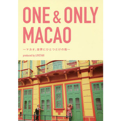 ONE & ONLY MACAO produced by LOVETABI