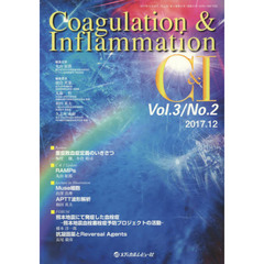 Coagulation & Inflammation Vol.3No.2(2017.12)