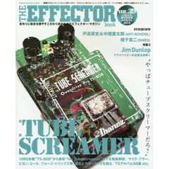 THE EFFECTOR book VOL.39(2018SPRING)