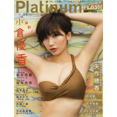 Platinum FLASH Vol.6