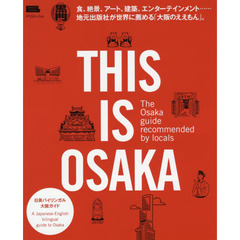 THIS IS OSAKA The Osaka guide recommended by locals