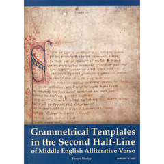 Grammetrical Templates in the Second Half‐Line of Middle English Alliterative Verse