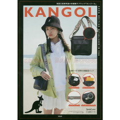 KANGOL camera BAG BOOK (ブランドブック)