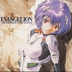 EVANGELION-THE BIRTHDAY OF Rei AYANAMI