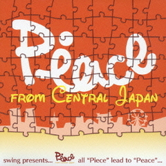 swing presents...Peace from Central Japan