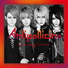 Perfect Package of Anli Pollicino[初回プレス限定盤]