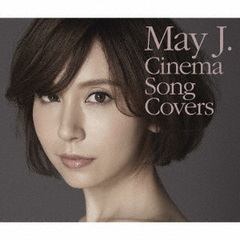 Cinema Song Covers(DVD付)