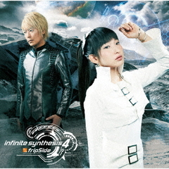 fripSide/infinite synthesis 4(通常盤)