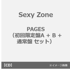 Sexy Zone/PAGES(初回限定盤A + B + 通常盤 セット)