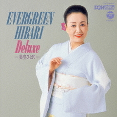 EVER GREEN☆HIBARI Deluxe