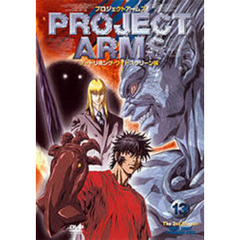 PROJECT ARMS The 2nd Chapter Vol.13